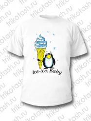 Футболка мужская Ice ice baby