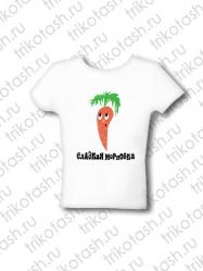Футболка детская Сладкая морковка