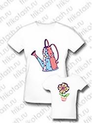 Комплект семейных футболок Лейка-Цветок