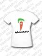 Комплект семейных футболок Морковки