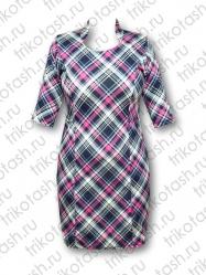Платье стойка с карманами