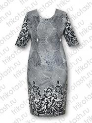 Платье купон классика
