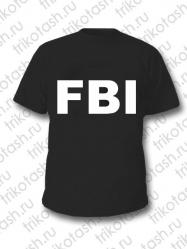 Футболка мужская FBI