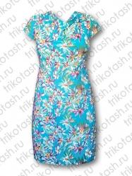 Платье Ворот качель