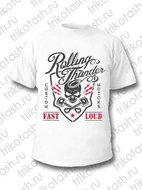 Футболка мужская Rolling thunder белая