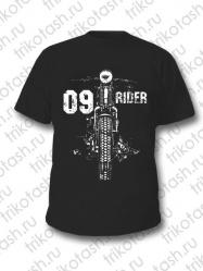 Футболка мужская 09 Rider чёрная