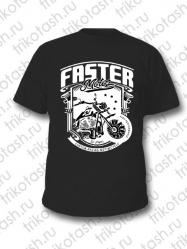 Футболка мужская Faster motor чёрная