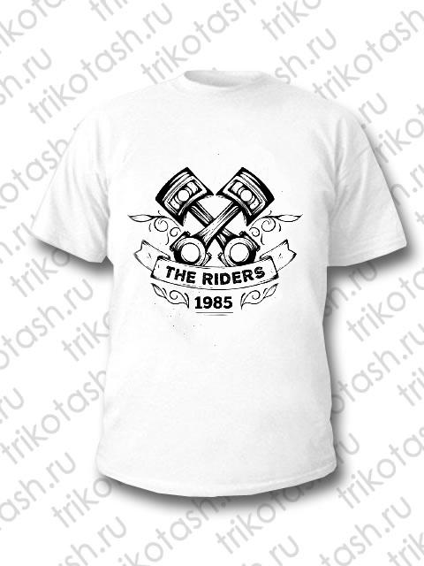 Футболка мужская The riders 1985 белая