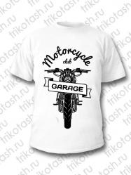 Футболка мужская Motorcycle club GARAGE белая