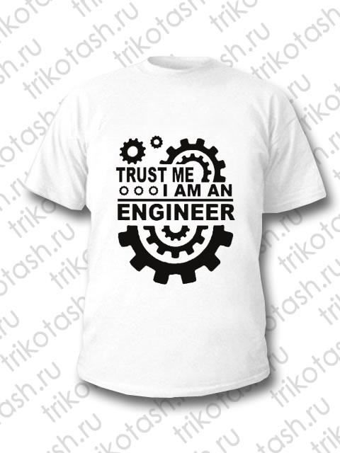 Футболка мужская Механизм инженер